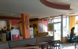 McDonald's 6093 BROADWAY